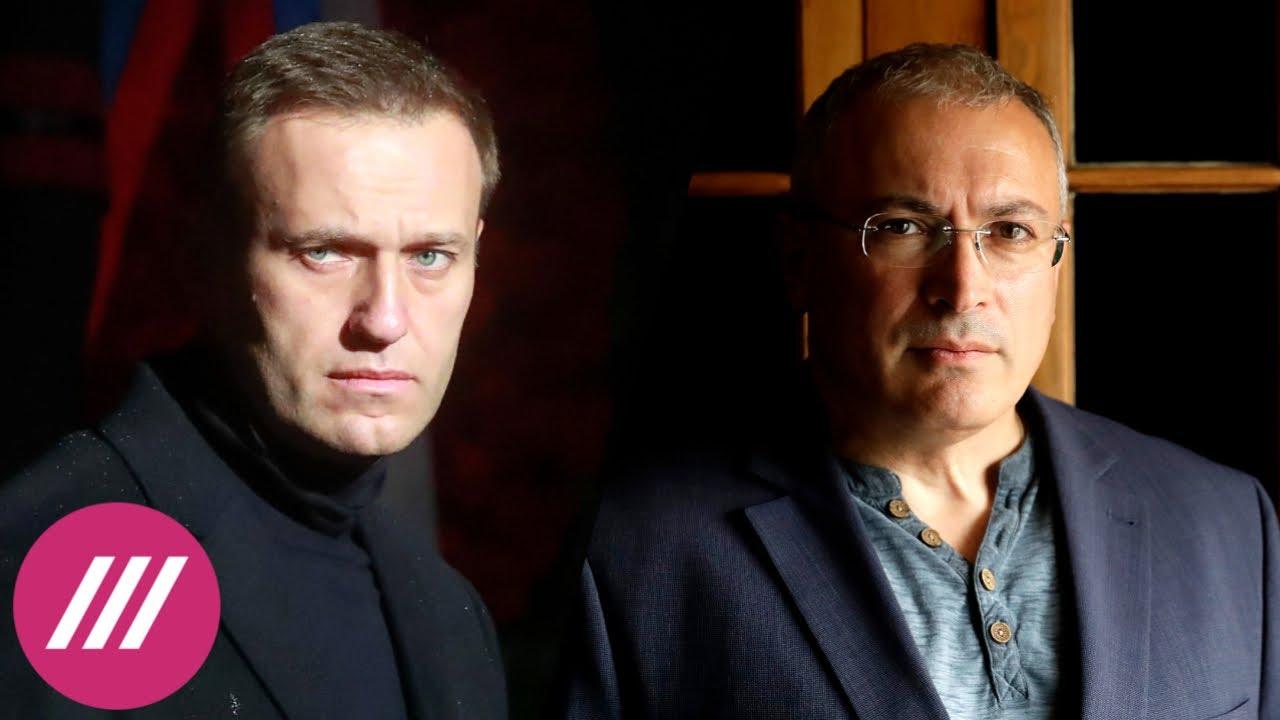 «Место Путина проклято»: Ходорковский о билете в один конец для Навального и переменах в Кремле