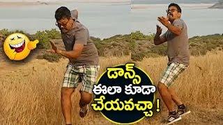 Director Sukumar Funny Dance For Yentha Sakkagunnave Song For The Movie Of Rangastalam | Ram charan