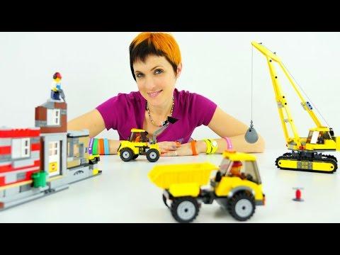 Лего игры. Видео для детей. Строительные машины рушат Lego дом.