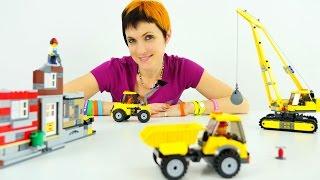 Лего игры. Видео для детей. Строительные машины рушат Lego дом.(Игры для детей. Все строительные машины Лего собраны, осталось применить их в деле! Кран, бульдозер и самосв..., 2016-02-03T05:04:16.000Z)