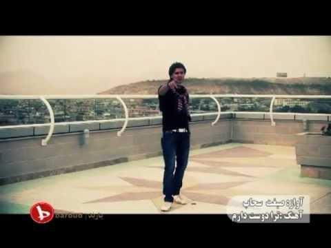 afghan music 2012