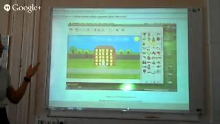 Информатизация современного образования