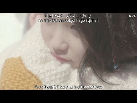 IU (아이유) - Every End of the Day (하루 끝) MV [Eng Sub + Han + Rom]