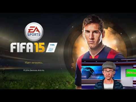 Как установить обновление составов для пиратских FIFA  15