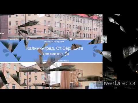 Квартира недели. Парадная Калининграда. Пр.Мира, ул. Колоскова