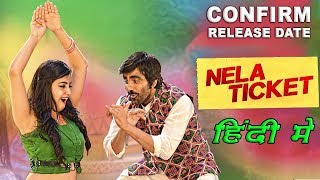 Nela Ticket Upcoming South Hindi Dubbed Movie | Confirm TV & YouTube Premiere | Ravi Teja