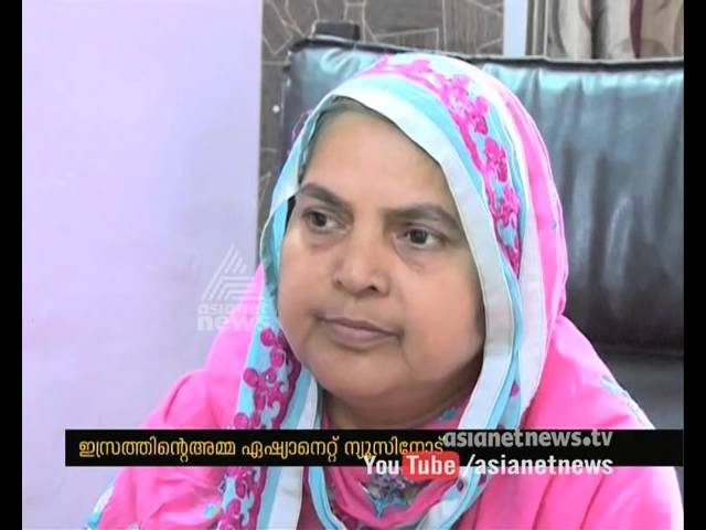 Ishrat Jahan's Mother Shamima Kausar responds to Asianet News