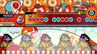 次郎 god さん knows 太鼓