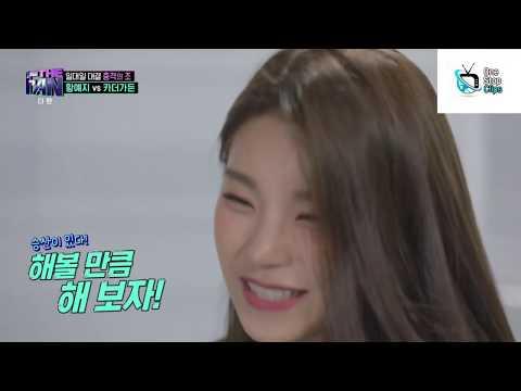 [ENG SUB] Itzy Yeji killing it on stage