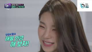 [ENG SUB] Itzy Yeji killing it on stage (The Fan)