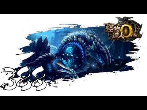 🍖 Monster Hunter Online [4k] #388 - Die Letzte G1 Quest