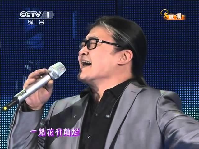 2012龙年春晚歌曲《大爱》刘欢 | CCTV春晚