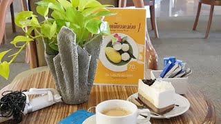 (34번째 태국여행)#8.라용에서 가장 오래된 스타호텔