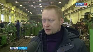 """Возрожденный завод """"Авангард"""" объявил массовый набор рабочих"""