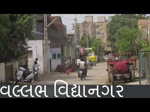 {{INDIA}} Vallabh Vidhyanagar►Colleges►Hostels►City►Foods►Documentary
