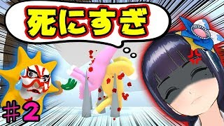協力できない2人のデスマッチ Super Bunny Man!! #2