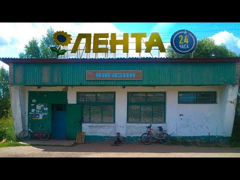 Гипермаркет ЛЕНТА КУРСК товары цены