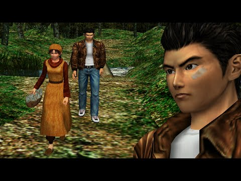 Shenmue II Music: Cloud Bird Trail (Extended)