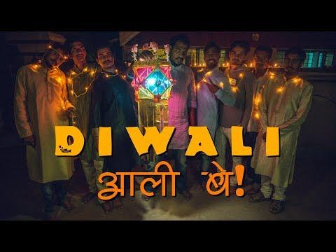 Diwali aali bey | Impact Motion | LensOnWheels | Solapuri