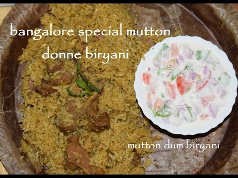 Bangalore special mutton donne biryani recipe in kannadamutton dum bangalore special mutton donne biryani recipe in kannadamutton dum biryanibiryani recipe forumfinder Images