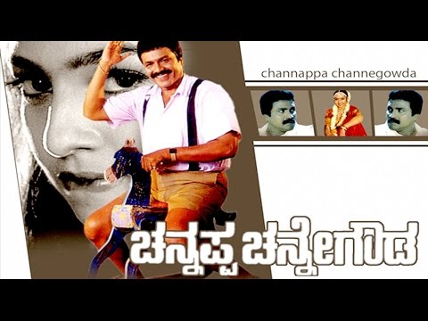 b c patil kannada movie