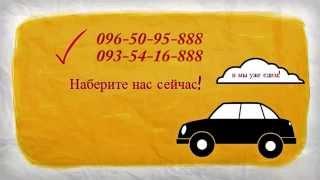 Официальный сервис по ремонту стиральных машин(, 2014-06-28T13:47:40.000Z)