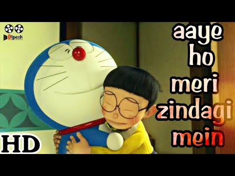 || Aaye ho meri zindagi mein || Nobita & Doraemon || New animated song 2017