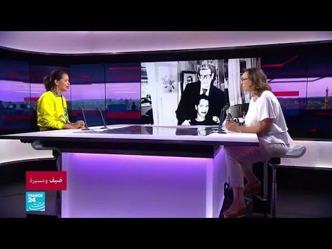 فضيلة الكادي: خبيرة -الطرز- المغربي  - نشر قبل 27 دقيقة