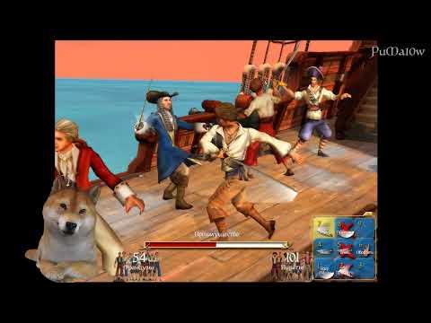 Sid Meier's Pirates#3