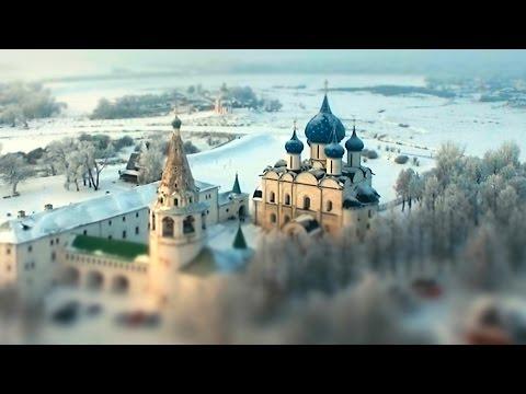Видео: Суздаль превратили в сказочный город с помощью эффекта миниатюры