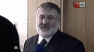 Беню Коломойского духовно уничтожили каббалисты Израиля проведя обряд казни «Пульса де нура»