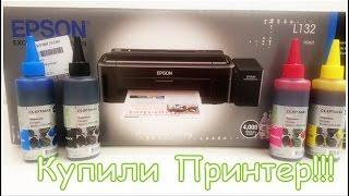 Купили Фото Принтер! Epson L132| Огляд і тестування