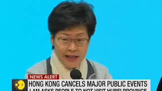Carrie Lam addresses the media over the spread of the Wuhan coronavirus