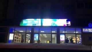 Видеовывеска в Пензе(, 2015-04-07T08:55:27.000Z)