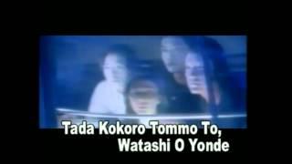 Kokoro No To Mo Karaoke Yuuk   Mayumi Itsuwa