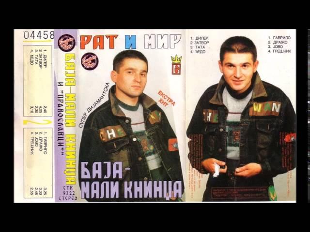 Baja Mali Knindza - Drazo - (Audio 1993)