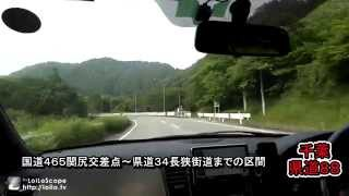 【ドライブ】千葉県道88号線② /レガシィB4