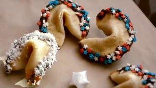 Печенье с предсказанием (Fortune cookie)