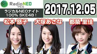 """SKE48 was founded based on the concept of """"idols you can meet"""". The..."""