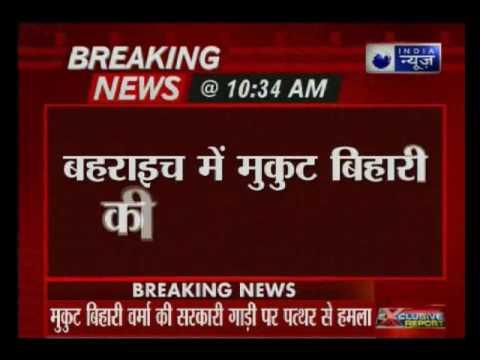 Electronic hd video gana bhojpuri naya dj wala