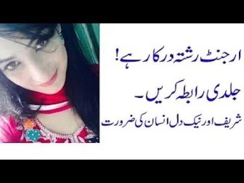 online dating sites of pakistan