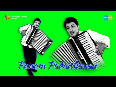 Panam Padaithavan | Maanicka Thottil song