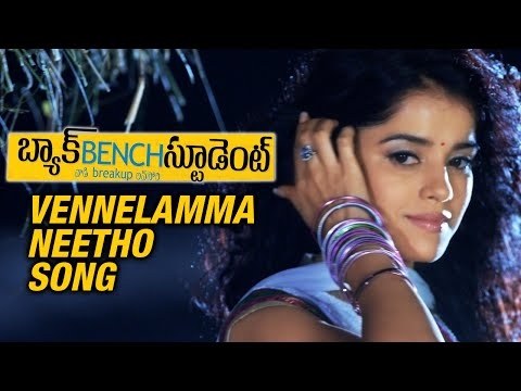 Backbench Student Video Songs - Vennelamma Neetho Song - Mahat Raghavendra, Pia Bajpai
