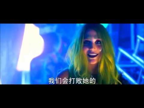 Jem And The Holograms 2015   The Misfits Scene