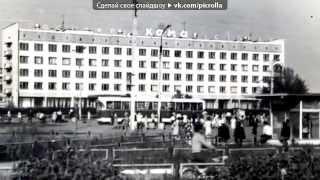 Чёрно-белый Нижнекамск