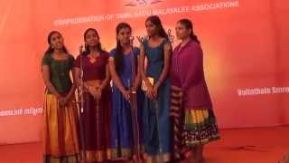 Malayalam Group song - Nilayude theeram