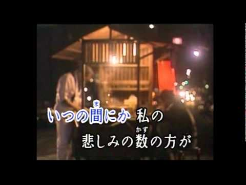 karaoke - Tenohira(Palm of hand) By Masashi Sada with Japanese lyrics hiro is singing