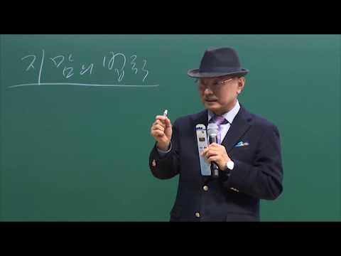 THA_05 Company Introduction : Park Hun Gil