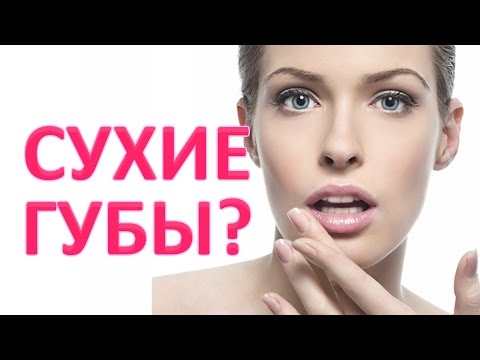 Трещины на губах. Причины трещин на губах: почему губы