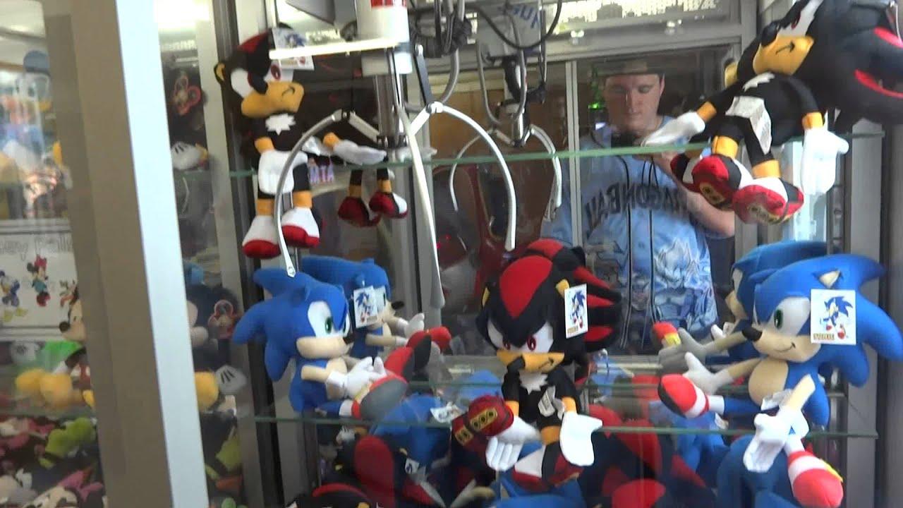 Winning Sonic Amp Shadow The Hedgehog Plushies On Crane